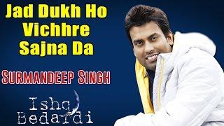 Jad Dukh Ho Vichhre Sajna Da | Surmandeep Singh (Album: Ishq Bedardi)