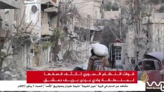 قوات النظام تكثف قصفها لقرى بردى وتعلن انتهاء الهدنة