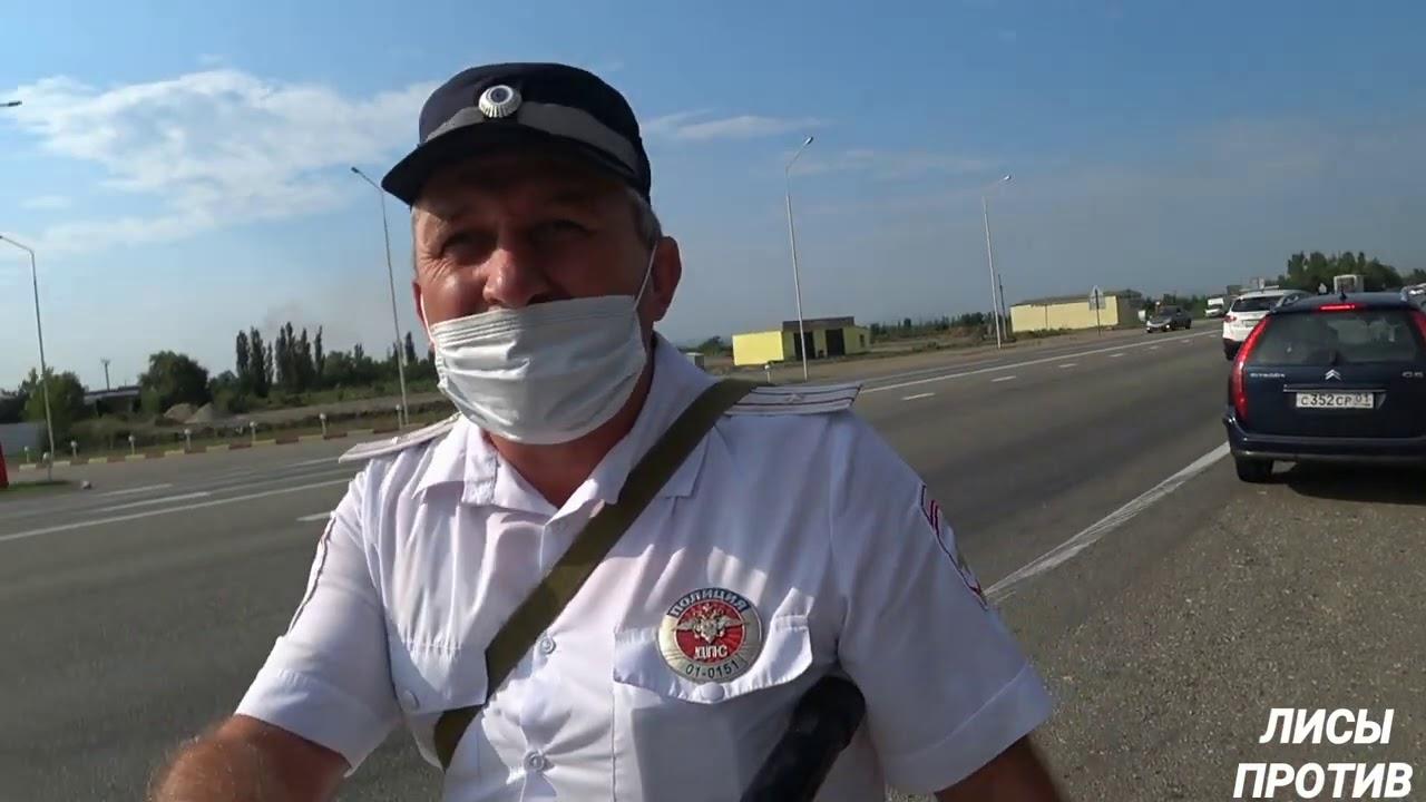 ИДПС:Помогите Нам Найти Пешеходов