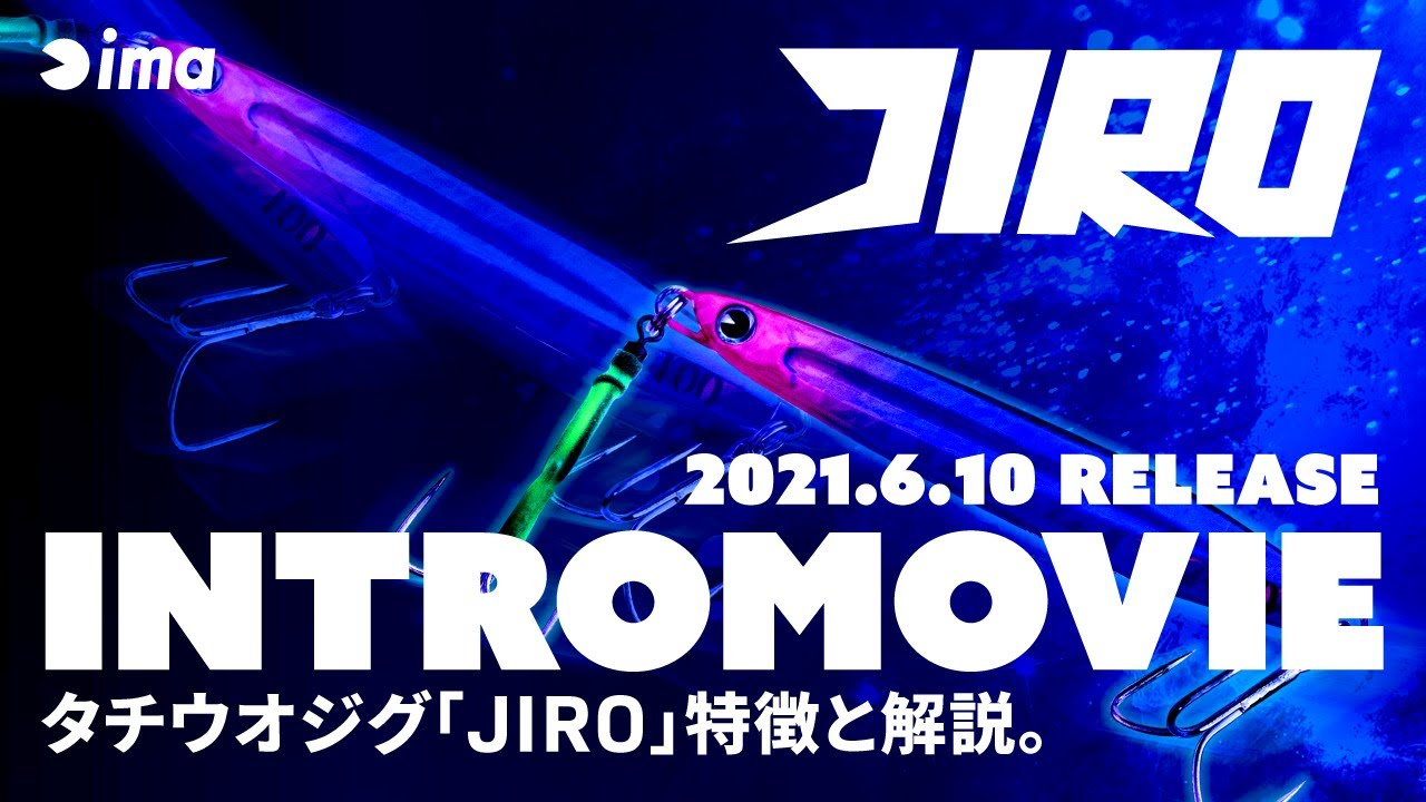 JIRO INTRO MOVIE