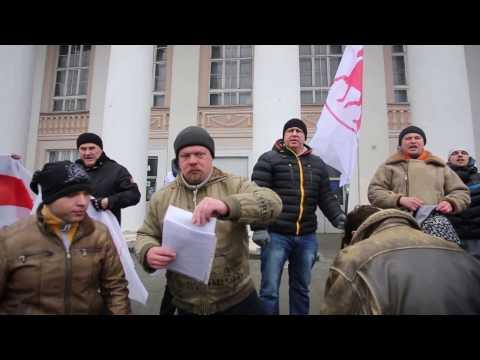Митинг  против налога на тунеядство в Гродно