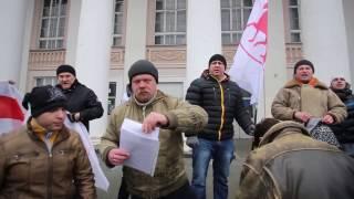 Митинг  против налога на тунеядство в Гродно(В Гродно около 100 человек пришли на акцию против налога на тунеядство. Люди собирали подписи за отмену декр..., 2017-02-19T12:25:52.000Z)