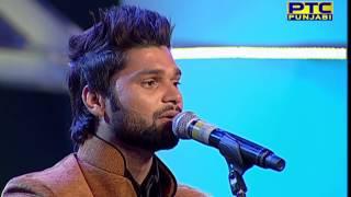 Voice Of Punjab Season 5 | Prelims 6 | Song - Tere naal Chalde | Contestant Sheetal Singh | Shahkot