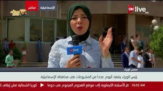 رئيس الوزراء يتفقد اليوم عددا من المشروعات في محافظة الإسماعيلية