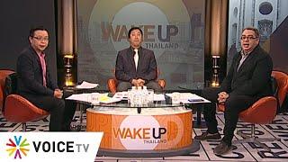 Wake Up Thailand ประจำวันที่ 3 มกราคม 2563