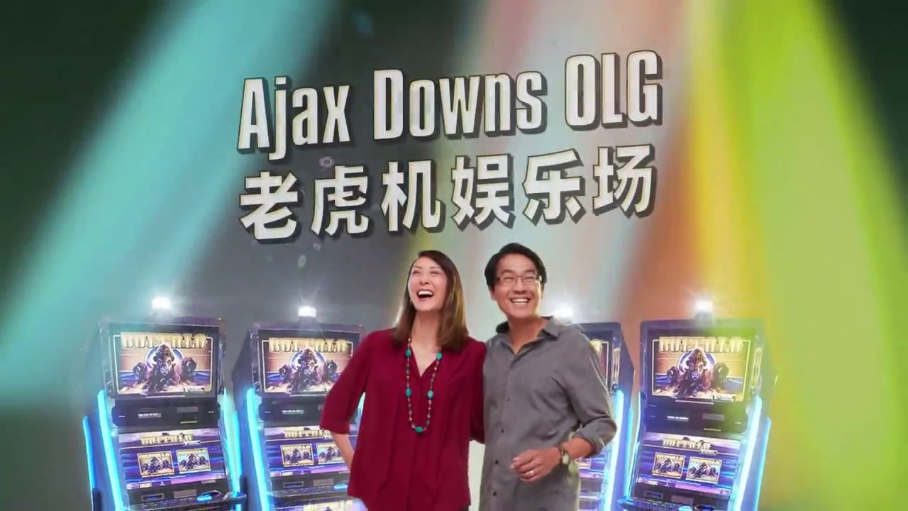 Olg Ajax Downs