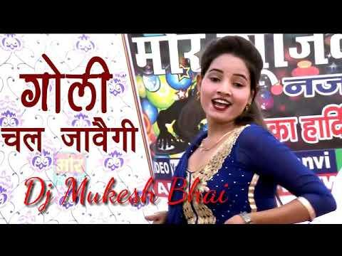 Video Download - Goli Chal Javegi Hard Dholki Mix Dj Mukesh Soni