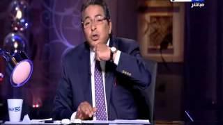 اخر النهار - الرئيس يتدخل لحل ازمة حزب الوفد