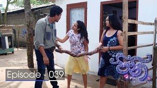 Pini | Episode 39 - (2017-10-13) | ITN Thumbnail