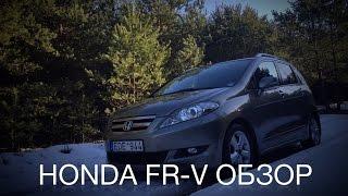 Honda FR-V Тест-Драйв, Обзор и Впечатления - Лучший Семейный Автомобиль