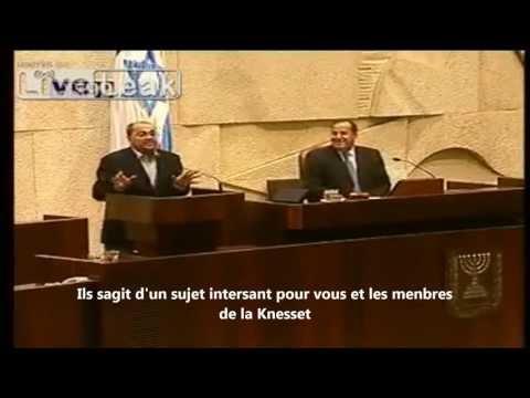 """Lorsque"""" Allah-Akbar"""" retentit dans La Knesset(parlement d'Israel)!!"""