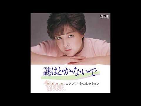 Yuki Kato 加藤有紀 Love Potion