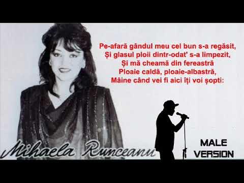 KARAOKE - Mihaela Runceanu - E adevărat, iubirea mea (Male Version)