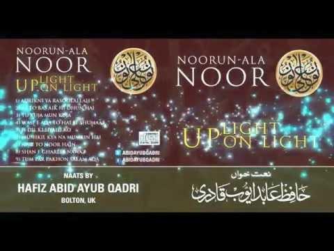 New Naat Album 2015 Promo   Abid Ayub Qadri