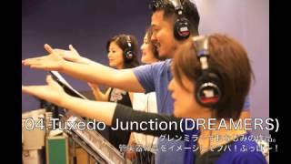 岩崎恵子コレクション2 with DREAMERS featuring 平賀マリカ」 2017年5...
