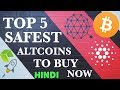 TOP 5 SAFEST LONG TERM ALTCOINS TO BUY NOW