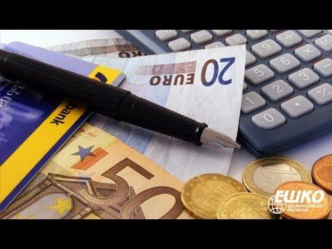 Немецкий язык. Придаточное предложение. Деньги и финансы.