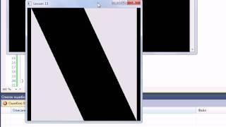 C++ & OpenGL Урок 13. Обход