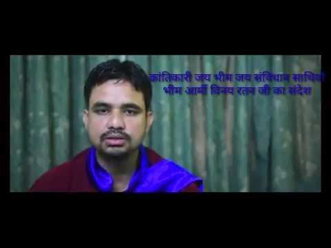 bhim army whatsapp number - cinemapichollu