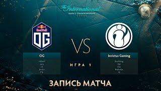 OG vs IG, The International 2017, Групповой Этап, Игра 1