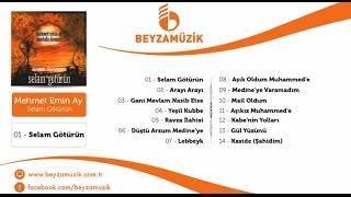 Mehmet Emin Ay - Yeşil Kubbe