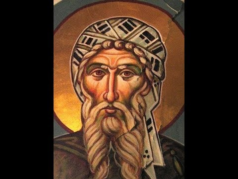 The Orthodox Faith | Saint John Of Damascus | Classic Catholic Audiobook