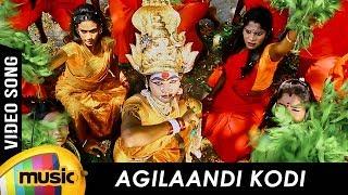 Kadhal Enakku Romba Pidikkum | Akilaanda Kodi Video Song | Karthigai Velan | Gayathri Ravi