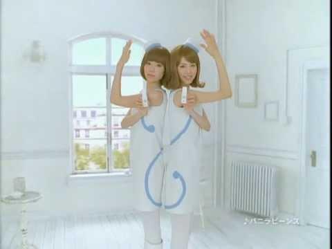 バニラビーンズ - ロート製薬「リフレアD&D」15秒CM