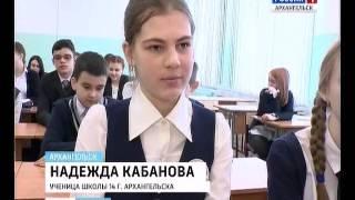Во всех школах страны сегодня проходят уроки, посвящённые общей истории России и Крыма