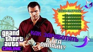 Д4 ДМ#6 выездной тренинг про онлайн заработок на компьютере реальных денег с выводом - RGB57