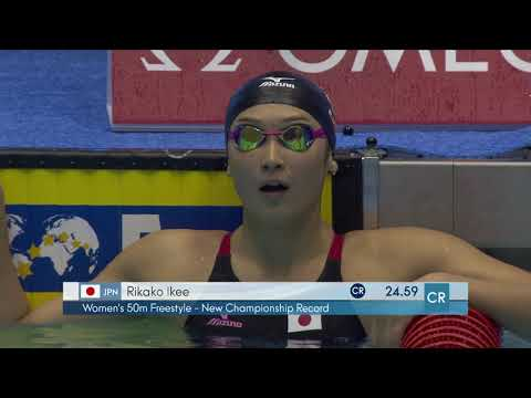 Deck Pass Live Day 6 Finals - FINA WORLD JUNIOR SWIMMING CHAMPIONSHIPS