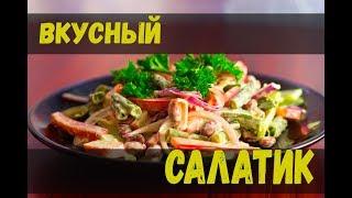 Салат с крабовыми палочками и двумя видами фасоли