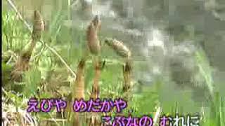 【童謡 こどもの歌 全集】春の小川