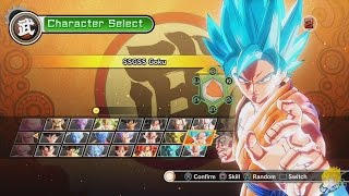 Dragon Ball Xenoverse (PS4): World Tournament Mode (Tenkaichi Budokai) Gameplay【60FPS 1080P】