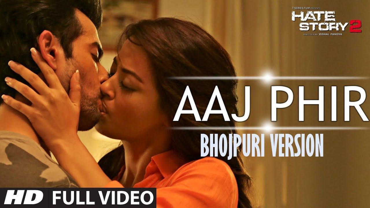 Aaj Phir Tumpe Pyar Aaya - Bhojpuri Version By Aman Trikha
