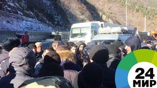 «Пленники Ларса»: на Военно-Грузинской дороге наблюдается движение - МИР 24