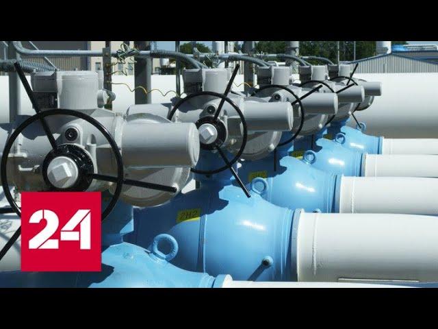 Ситуация на рынке энергоносителей в Европе: кто может помочь. 5-я студия - Россия 24