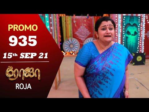 ROJA Serial | Episode 935 Promo | ரோஜா | Priyanka | Sibbu Suryan | Saregama TV Shows Tamil