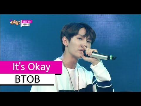 [HOT] BTOB - It's Okay, 비투비 - 괜찮아요, Show Music Core 20150725