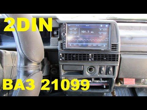2DIN в ВАЗ 21099. Легко.