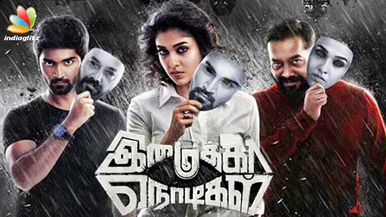 Imaikkaa Nodigal Full Movie Free Download HD DVDRip 720p 2018
