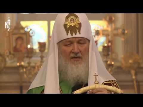 Проповедь Патриарха Кирилла в Неделю 27-ю по Пятидесятнице