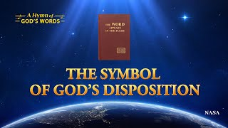 "A Hymn of God's Word ""The Symbol of God's Disposition"""