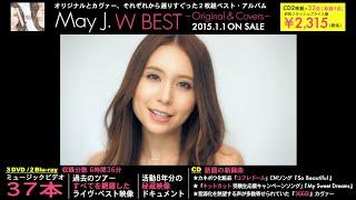 http://www.may-j.com/ 【ご予約はコチラ】 ☆ 2CD + 2Blu-ray → http://...
