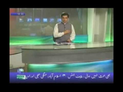 Afghan IPTV : Watch Shamshad TV ,Khyber Tv, Khyber News & More All Over the World Pashto Afghani