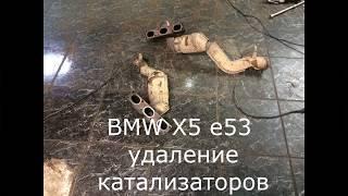 Удаление катализаторов и установка обманок лямбда-зонда на БМВ.