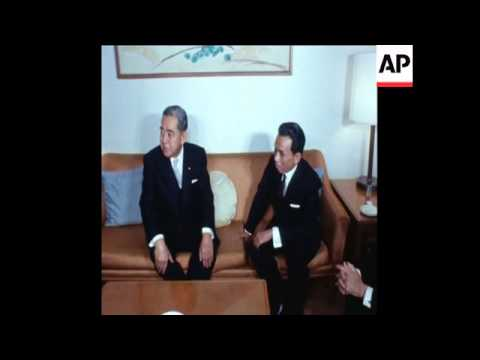 SYND 29-10-70 CHENG HENG, CHIEF OF STATE OF CAMBODIA, MEETS JAPANESE PRIME MINISTER, EISAKU SATO