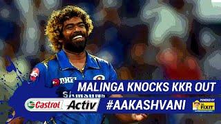 #IPL2019: MI on TOP; SRH through too. 'Castrol Activ' #AakashVani, powered by 'Dr. Fixit'
