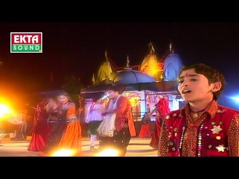 મૈયા ઓ મૈયા-૨ [Maiya O Maiya] Part-2 || Hari Bharwad || Gujarati Not-Stop Garba