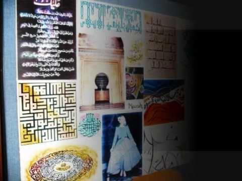 Iraqi Cultural Exhibition 2011 - Imperial College Iraqi Society